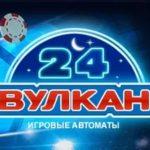 Отличный выбор игровых автоматов на igrovyeavtomaty.org