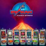 Широкое разнообразие игровых автоматов на Вулкан Ставка