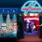 Игровые автоматы champion в казино вулкан