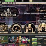 Рокс казино для любителей азарта